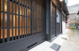 2LDK House in Yawatacho - Kyoto-shi Shimogyo-ku