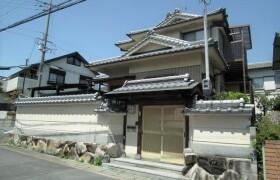 6SLDK House in Momoyamacho toyama - Kyoto-shi Fushimi-ku