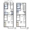 1K Apartment to Rent in Dazaifu-shi Floorplan