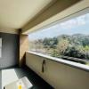 3LDK Apartment to Buy in Kamakura-shi Balcony / Veranda