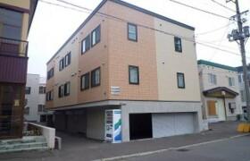 Whole Building {building type} in Kita42-johigashi - Sapporo-shi Higashi-ku