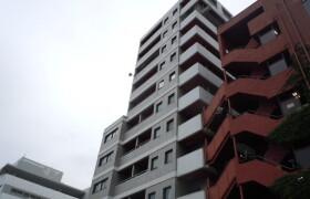 港區六本木-2LDK公寓大廈