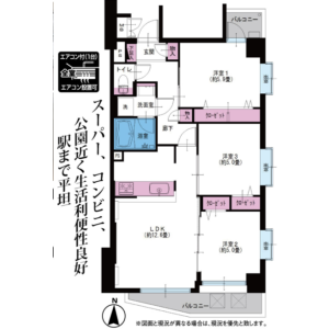 3LDK {building type} in Takamatsu - Nerima-ku Floorplan