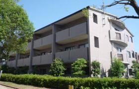 2LDK Mansion in Dannoue - Nagakute-shi