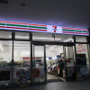 Shop Apartment to Buy in Sumida-ku Convenience store