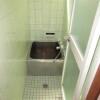 4LDK House to Rent in Habikino-shi Bathroom