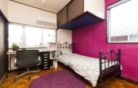 [Share House] Kitazawa Japanese Familiar House  - Guest House in Setagaya-ku