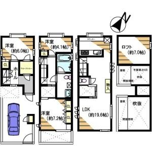 3LDK House in Motoazabu - Minato-ku Floorplan