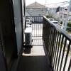 在町田市內租賃1K 公寓大廈 的房產 陽台