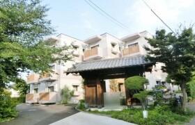 3LDK Mansion in Higashimotomachi - Kokubunji-shi