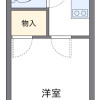 1K マンション 名古屋市中区 間取り