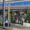 1K Apartment to Rent in Chuo-ku Convenience Store