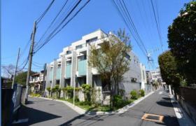 1LDK Mansion in Nogata - Nakano-ku