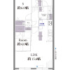 2LDK Apartment to Buy in Edogawa-ku Floorplan