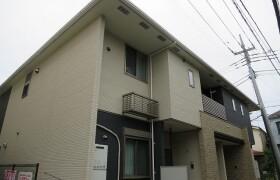 2LDK Apartment in Yanokuchi - Inagi-shi