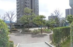 4LDK Apartment in Omachinishi - Hiroshima-shi Asaminami-ku