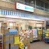 1K Apartment to Rent in Taito-ku Supermarket