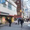 Private Guesthouse to Rent in Minato-ku Shopping mall