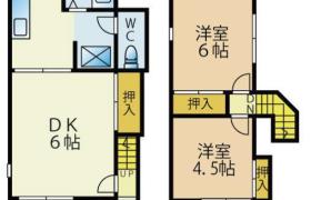 2LDK Apartment in Nishihara - Kashiwa-shi
