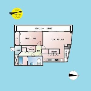 1SLDK {building type} in Komagome - Toshima-ku Floorplan