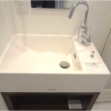 在澀谷區購買1DK 公寓大廈的房產 盥洗室