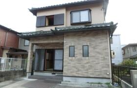 4SLDK House in Takamacho - Nagoya-shi Meito-ku