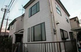 2SLDK House in Ida - Kawasaki-shi Nakahara-ku