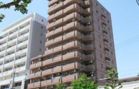 名古屋市西区 - 康生通 公寓 4LDK