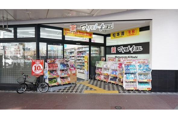 1K Apartment to Rent in Kyoto-shi Nakagyo-ku Supermarket
