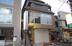 2K Mansion in Numabukuro - Nakano-ku