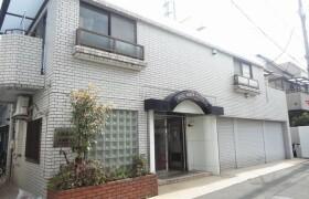 2DK Mansion in Nakaochiai - Shinjuku-ku