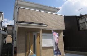 4LDK House in Arashiyama higashikaidocho - Kyoto-shi Nishikyo-ku