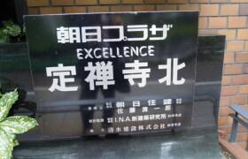 2SLDK Apartment in Kokubuncho - Sendai-shi Aoba-ku