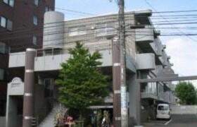 2LDK Mansion in Miyanomori 4-jo - Sapporo-shi Chuo-ku