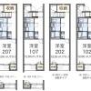 在足立區內租賃1K 公寓 的房產 房間格局