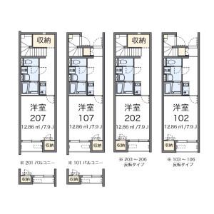 足立區小台-1K公寓 房間格局