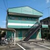 1K Apartment to Rent in Tama-shi Exterior