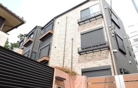 1LDK Apartment in Seta - Setagaya-ku