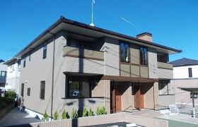 2LDK Apartment in Fukami - Yamato-shi