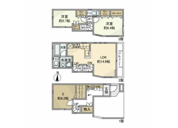 2SLDK House to Rent in Setagaya-ku Floorplan