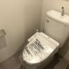 1LDK Apartment to Rent in Chiyoda-ku Toilet