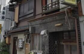 大阪市生野区 - 新今里 獨棟住宅 6LDK