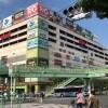 3LDK Apartment to Buy in Ota-ku Shopping mall