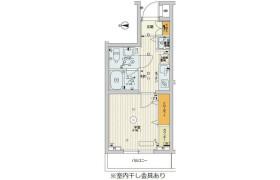 豊島区 高松 1K マンション