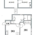 1SDK Apartment