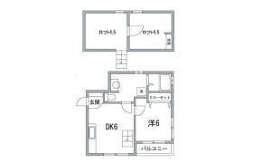 澀谷區恵比寿-1SDK公寓