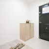 3LDK Apartment to Buy in Osaka-shi Miyakojima-ku Entrance