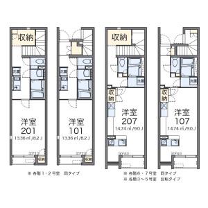 1R Apartment in Rokugatsu - Adachi-ku Floorplan