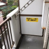 1K Apartment to Rent in Yokohama-shi Konan-ku Balcony / Veranda