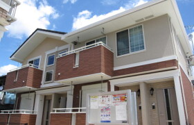 1LDK Apartment in Ogawa - Machida-shi